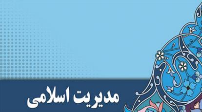 شهرداران در تبریز گردهم می آیند