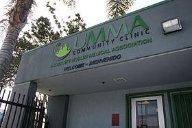 نشست «مشارکت فعالان مسلمان در تحقیقات بهداشتی درمانی» در لسآنجلس برگزار شد