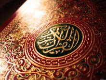 برترین های چهل و یکمین دوره مسابقات قرآن  در یزد تجلیل شدند