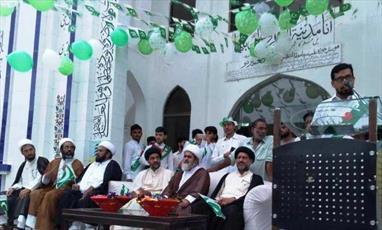 مراسم سالروز استقلال پاکستان در حوزه علمیه المنتظر لاهور برگزار شد+تصاویر