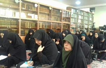 دوره مقدماتی آشنایی با علوم اسلامی ویژه بانوان برگزار می شود