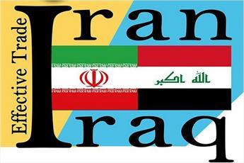 ملت عراق قدردان کمک ها و حمایت های ایران است/ عراق از  آمریکا چیزی جز ظلم و ترور به یاد ندارد