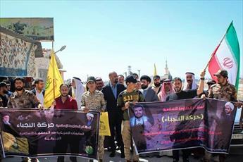 اعتراض به تحریم آمریکا مقابل سفارت ایران در دمشق + تصاویر