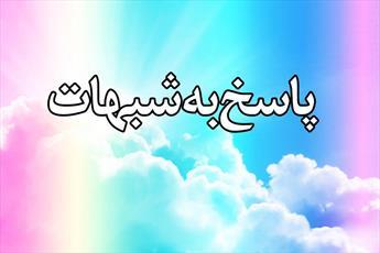 چرا امام علی (ع) در زمان خود لباس کهنه و امام صادق (ع) لباس نو می پوشیدند