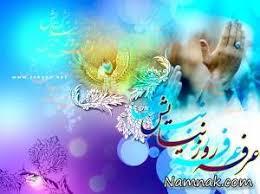 عرفه؛ روز نمایش عظمت و اقتدار اسلام