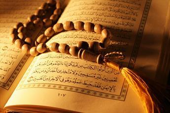 چرا خدای متعال در قرآن برای خود از فعل جمع استفاده نموده است؟