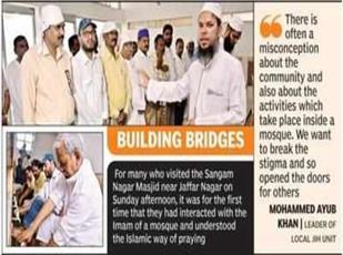 غیرمسلمانان هندی از حال و هوای عبادی در مسجد تعریف کردند