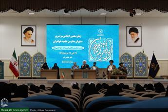 تأکید  کمیسیون های اجلاس حوزه  خواهران بر رفع کاستی ها