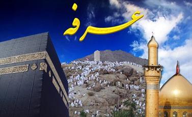 برگزاری دعای پر فیض عرفه در ۴۱۰ مسجد مازندران