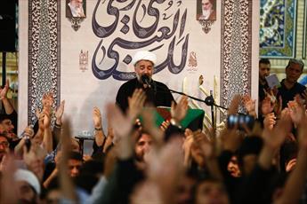 دعای عرفه امام حسین (ع) در مسجد مقدس جمکران طنین انداز شد