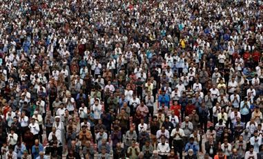 نماز عید قربان در مسجد مقدس جمکران اقامه می شود