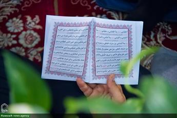 نگاهی بر سند دعای عرفه