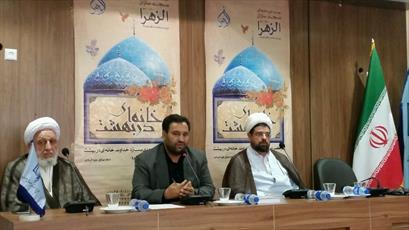 ساخت ۲۳۵ مسجد در مناطق محروم