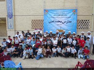 تصاویر/ اختتامیه اولین دوره پایگاه تابستانی مدارس امین شهر پرند