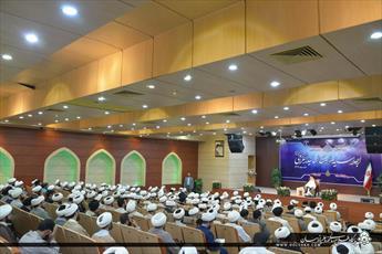 اجلاسیه سراسری اساتید اعزامی حوزه علمیه خراسان برگزار شد