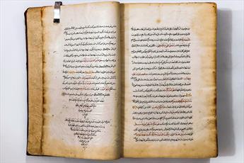 نسخه خطی نادر تفسیر قرآن در حرم امام حسین(ع) رونمایی شد+ تصاویر