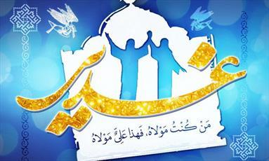 جشنواره بزرگ «عید ولایت» در سمنان برگزار میشود