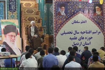 تصاویر/ مراسم افتتاحیه سال تحصیلی جدید حوزه علمیه استان اردبیل
