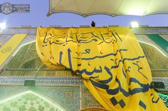 آستان مقدس علوی خود را برای غدیر  آماده می کند+تصاویر
