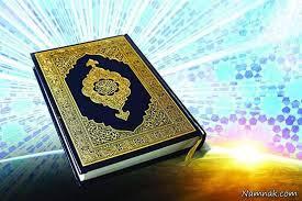 توسعه فعالیت های قرآنی در مدرسه مهدیه الیگودرز
