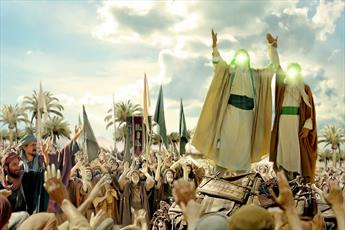 نگاهی بر سخن حضرت زهرا (س) با مردم مدينه درباره روز غدير