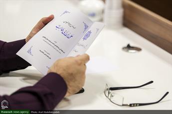 بیش از یک هزار کتاب از فضایل حضرت علی(ع) از شیعه و سنی منتشر شده است