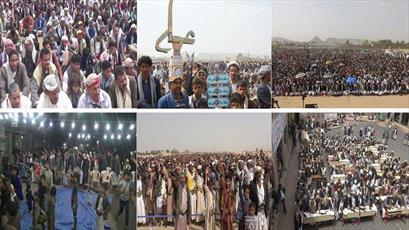 شهرهای مختلف یمن شاهد برگزاری جشن عید غدیر بود+تصاویر
