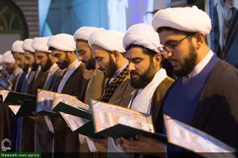 تصاویر/ جشن عمامه گذاری طلاب حوزه علمیه مازندران