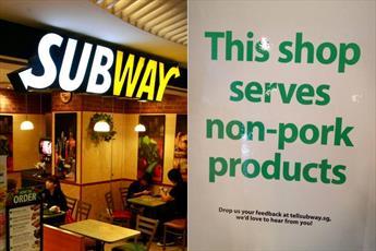 رستوران های زنجیره ای «ساب وی» در سنگاپور، رسما حلال می شوند