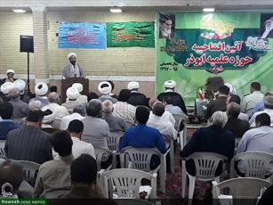 تصاویر/ آیین افتتاحیه سال تحصیلی جدید مدرسه علمیه ابوذر تهران