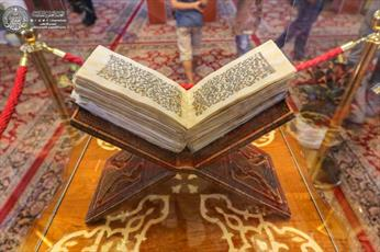رونمایی از نسخه خطی قرآن کریم به خط حضرت امیر المؤمنین(ع) +تصاویر