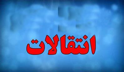 بررسی و ثبت  درخواست انتقال بیش از یک هزار و ۱۰۰ طلبه در اصفهان
