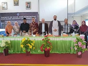 """سمینار """"فرهنگ و تمدن"""" در دانشگاه رادن فتح اندونزی برگزار شد"""
