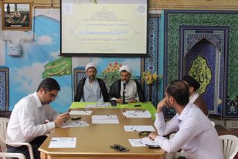 همایش «فرهنگ دفاعی – امنیتی بر اساس آموزههای مهدوی» برگزار می شود