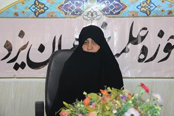 بانوان حوزوی یزد بیش از ۱۲۰۰ جلسه دفاعیه پایان نامه و تحقیق پایانی برگزار کردند