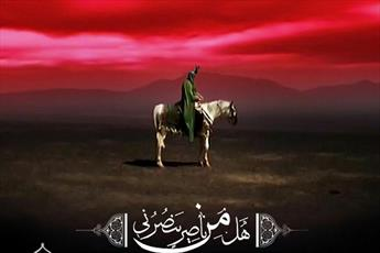 چرا امام حسین علیه السلام قیام کرد؟