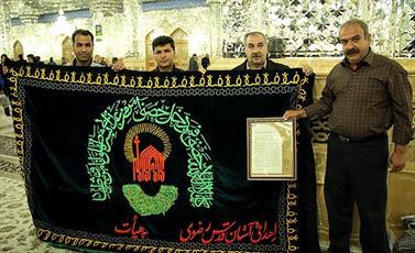 اهدای پرچم متبرک رضوی به ۲۸۰ هیأت مذهبی از سراسر کشور