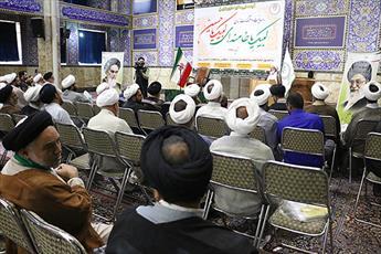 گردهمایی «طلایه داران تبلیغ» در یزد برگزار شد