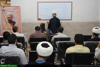 تصاویر/ نخستین دوره بینش مطهر خوزستان