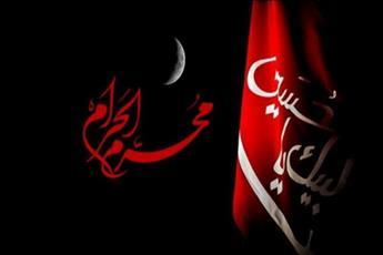همایش بزرگ هیئت های مذهبی «لبیک یا حسین» برگزار می شود