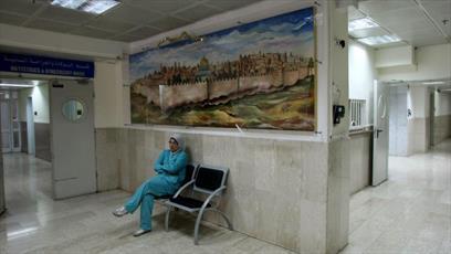 پزشکان فلسطینی: آمریکا جان بیماران در بیمارستان ها را به خطر انداخته