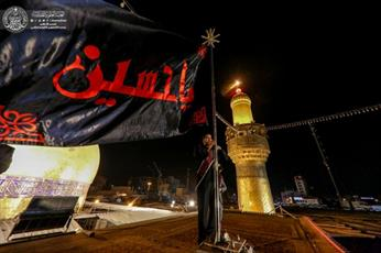 تصاویر/ تعویض پرچم حرم امیرالمؤمنین (علیه السلام) به مناسبت ماه محرم