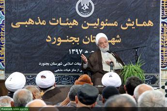 تصاویر/ نشست  مسئولان هیئات مذهبی بجنورد