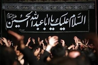 مجلس عزای امام حسین(ع) جای جناح بازی نیست