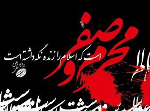 ۱۳ همایش فرهنگی و مذهبی در استان کردستان برگزار می شود