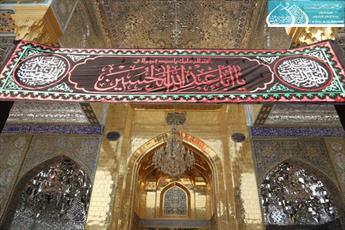 پرچم حرم امامین کاظمین(ع) تعویض و صحن های آن سیاهپوش شد+تصاویر