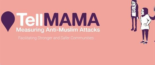 گذاشتن گوشت خوک بر روی اتومبیل خانواده مسلمان در لندن