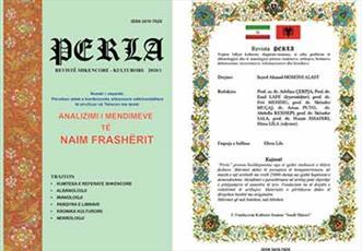 شماره جدید فصلنامه «پرلا» در آلبانی منتشر شد