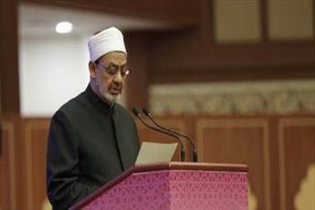 شیخ الازهر:  هجرت پیامبر(ص) تاثیر عجیبی در انتشار اسلام داشت