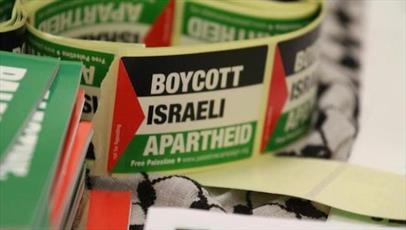 مقاومت شرکت فرانسوی در مقابل فشار گروههای صهیونیستی برای مسدودسازی حساب فعالان فلسطینی
